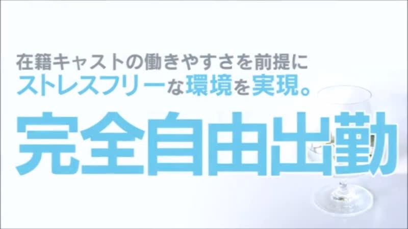 中国エリア人妻系デリヘル トップブランド