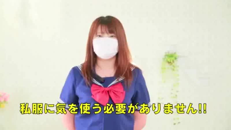 南九州最大手リアングループが超好待遇で女の子募集中‼