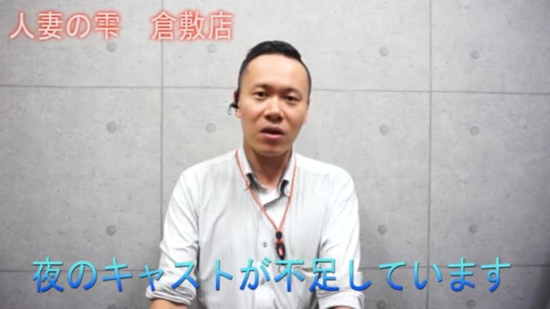 【急募】夜キャスト&出稼ぎキャスト!