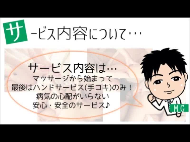 お店徹底分析★ ~サービス編~