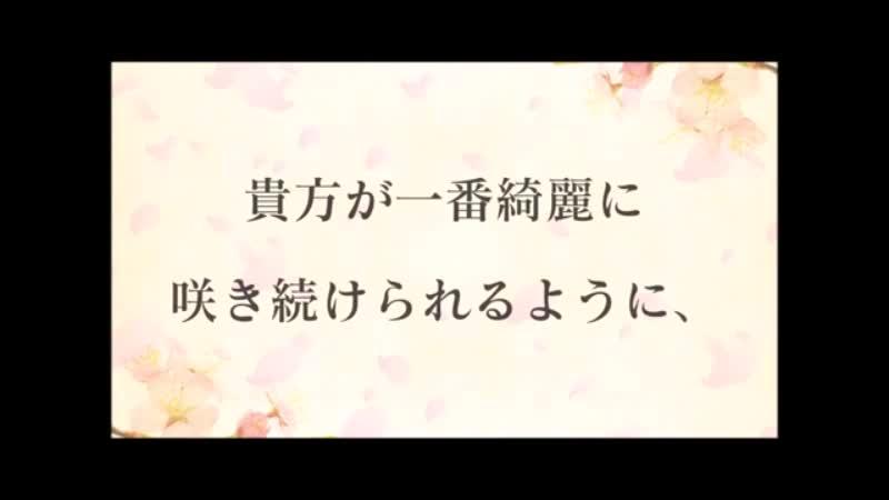 清楚・清純系素人専門店 -ダイアナ- 女の子追加募集!!