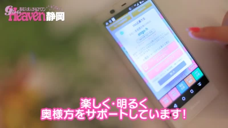 ❤新人保障1日1万円&入店祝い金3~5万円以上ヽ(•̀ω•́ )ゝ✧