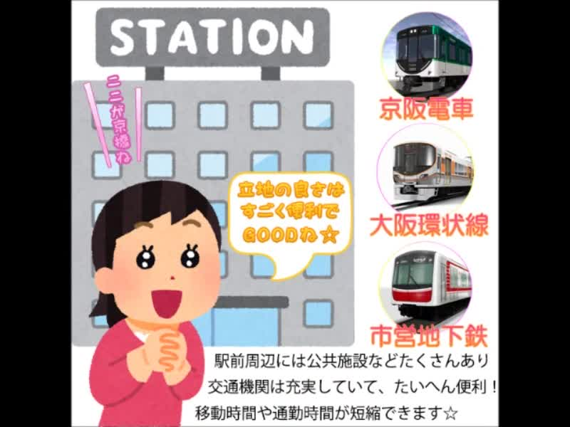 大阪 京橋 借金妻 求人動画