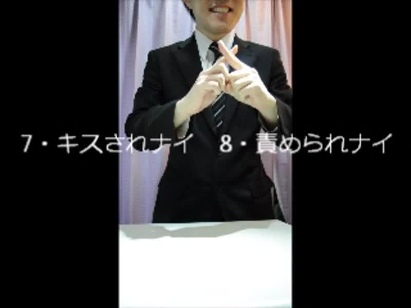 高収入★業界初!?12ナイ!!★高収入!!