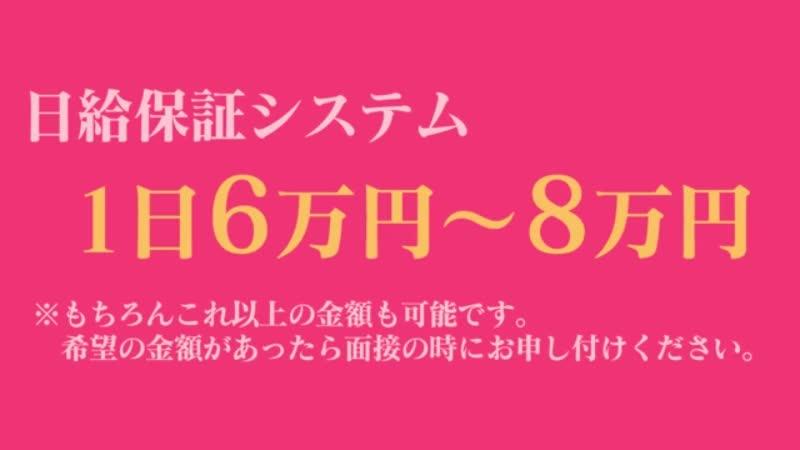 ☆姫路エリアでは最高の金額を提示致します☆
