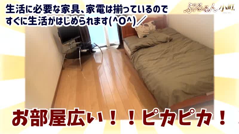 お風呂にテレビ!?ぷるるん小町の寮に潜入捜査っ☆